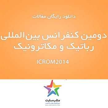 دانلود رایگان مقالات کنفرانس ICROM2014