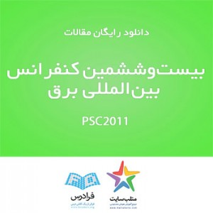 PSC2011-2