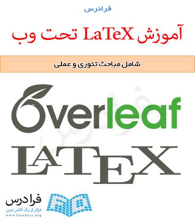 fvrtex9402