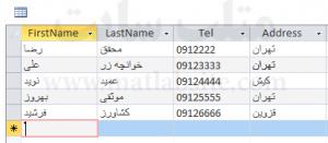 نمونه داده