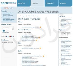 کنسرسیوم آموزش آزاد رایانه ای