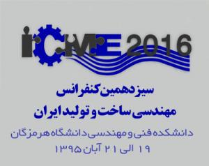 icme-2016