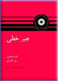 hafman-books